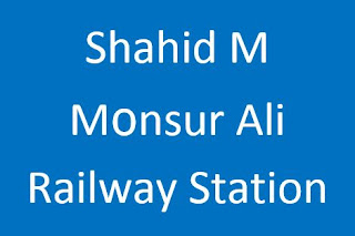 Shahid M Monsur Ali station train schedule
