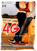4G Wallpapers-thumbnail-2