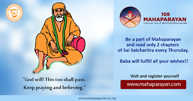 Experiencing The Grace Of Sai