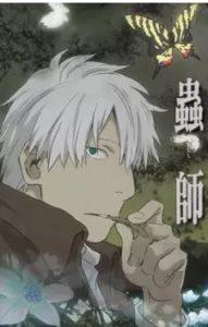 Download Mushishi Zoku Shou Special – Hihamukage – Odoro no Michi – Suzu no Shizuku Subtitle Indonesia (Batch)