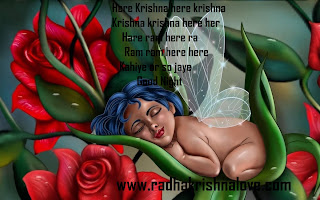 Radha Krishna Images For Facebook