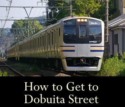 How to Get to Dobuita Street