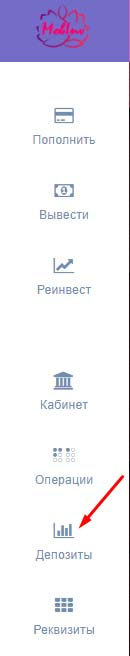 Регистрация в Mobile Invest 5