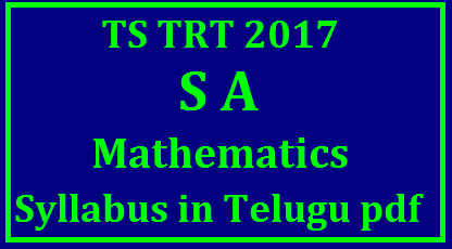 TS TRT School Assistant Mathematics Syllabus in Telugu TS TRT Syllabus 2017 Exam Pattern Download Telangana TRT New Syllabus In Telugu: Telangana Public Service Commission recently announced notification for the recruitment of School Assistant (SA), Secondary Grade Teacher (SGT), Language Pandits (Grade II) and Physical Education Teacher (PET) vacant positions./2017/11/ts-trt-dsc-SA-school-assistant-mathematics-syllabus-in-telugu-download.html