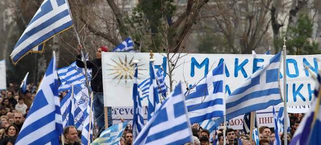 Δημοψήφισμα για το Σκοπιανό ζητούν οι Παμμακεδονικές Ενώσεις Υφηλίου από τον Πρόεδρο της Δημοκρατίας- Δείτε την επιστολή