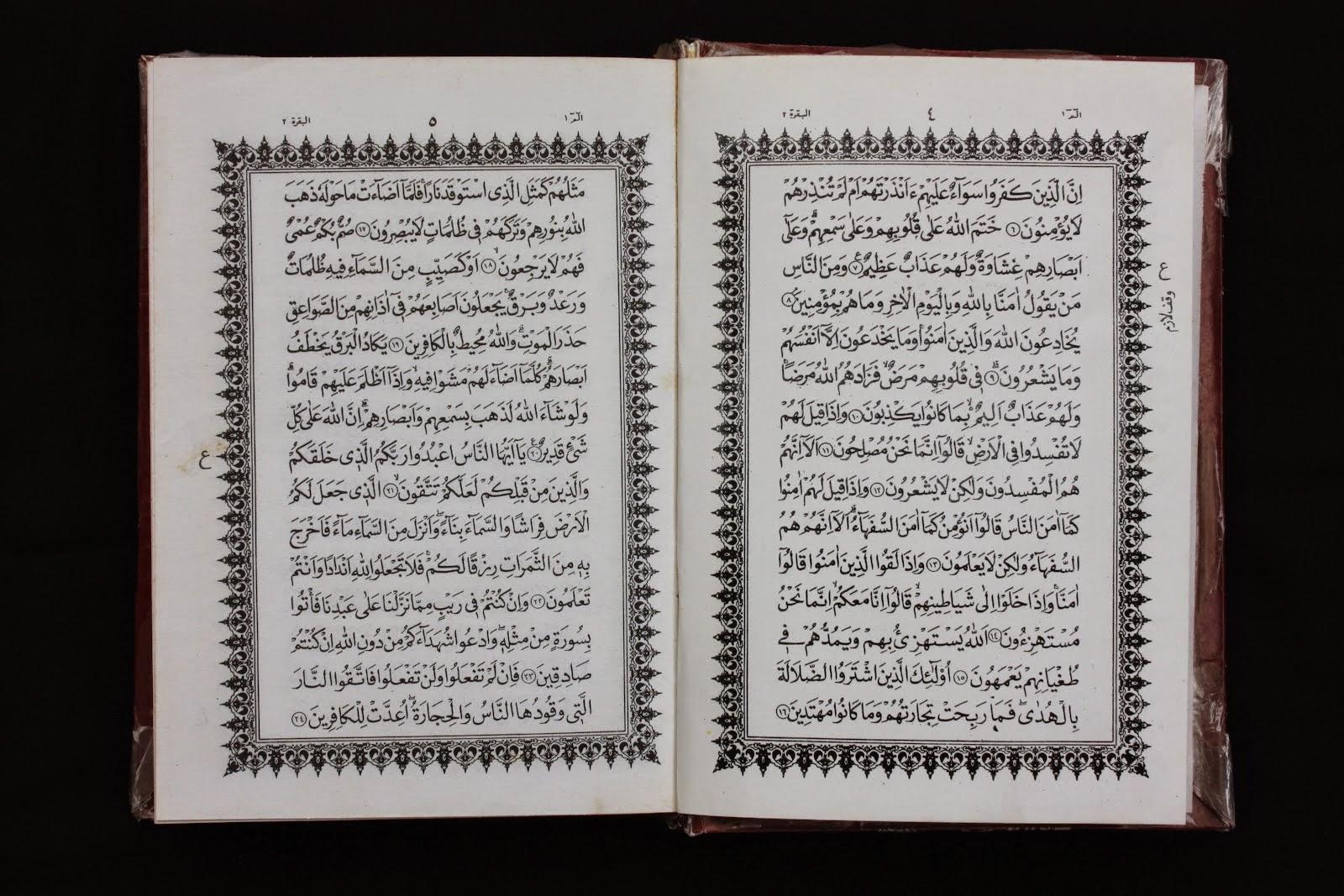 Mushaf Al Quran Tahun 1933 1983 Di Indonesia Sq Blog