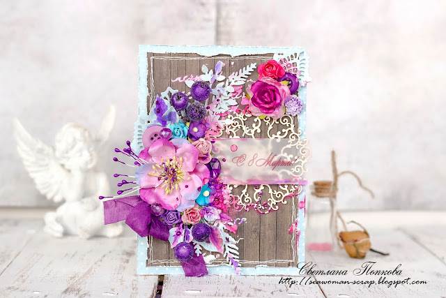 scrapbooking, prima flower