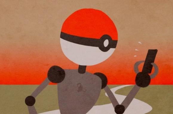 Bot Pokemon Go v2016.8.1.4 Gratis Terbaru