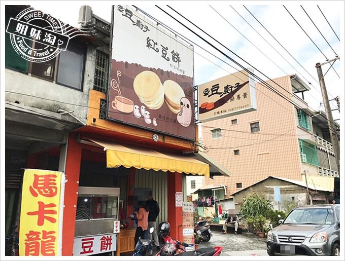 豆廚子-屏東美食推薦小吃