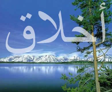 Rpp B Arab Mi Filenya Khutbah Jumatpenghancur Iman Dan Akhlaq Kaliakbar Berbagi