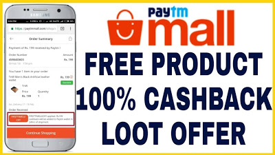 Paytm Mall Free Deals With Free Shipping