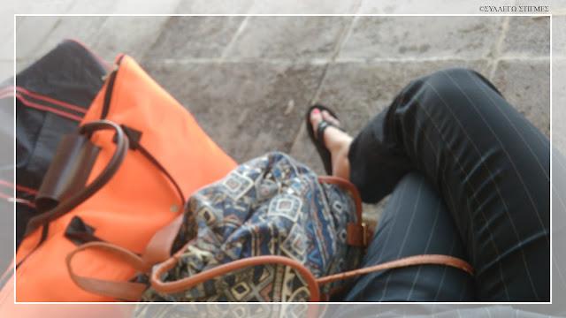 Travel Χαλκίδα
