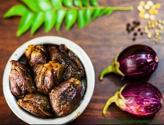 Spicy Brinjal Fry || Indian Recipe
