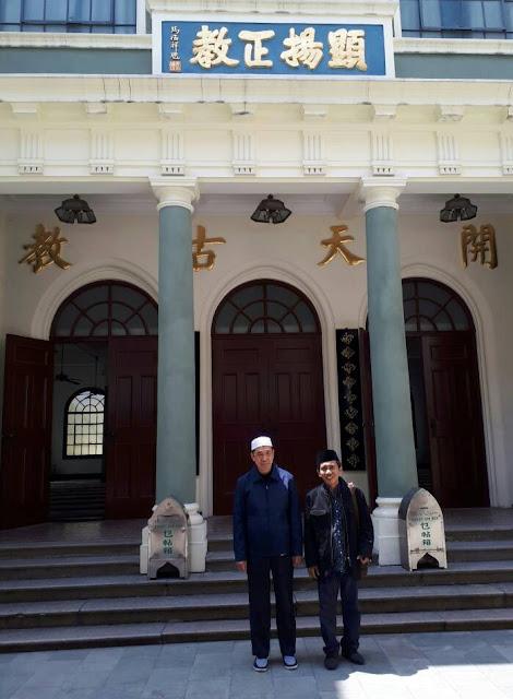 Masjid Xiaotaoyuan Shanghai