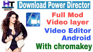 How to download powerdirectore MOD apk free in Android