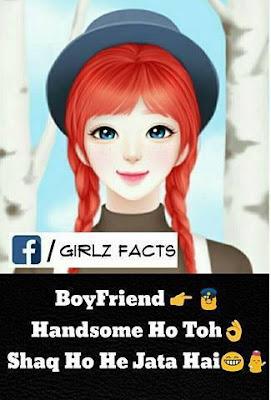BoyFriend Handsome Ho Toh Shaq Ho He Jata Hai
