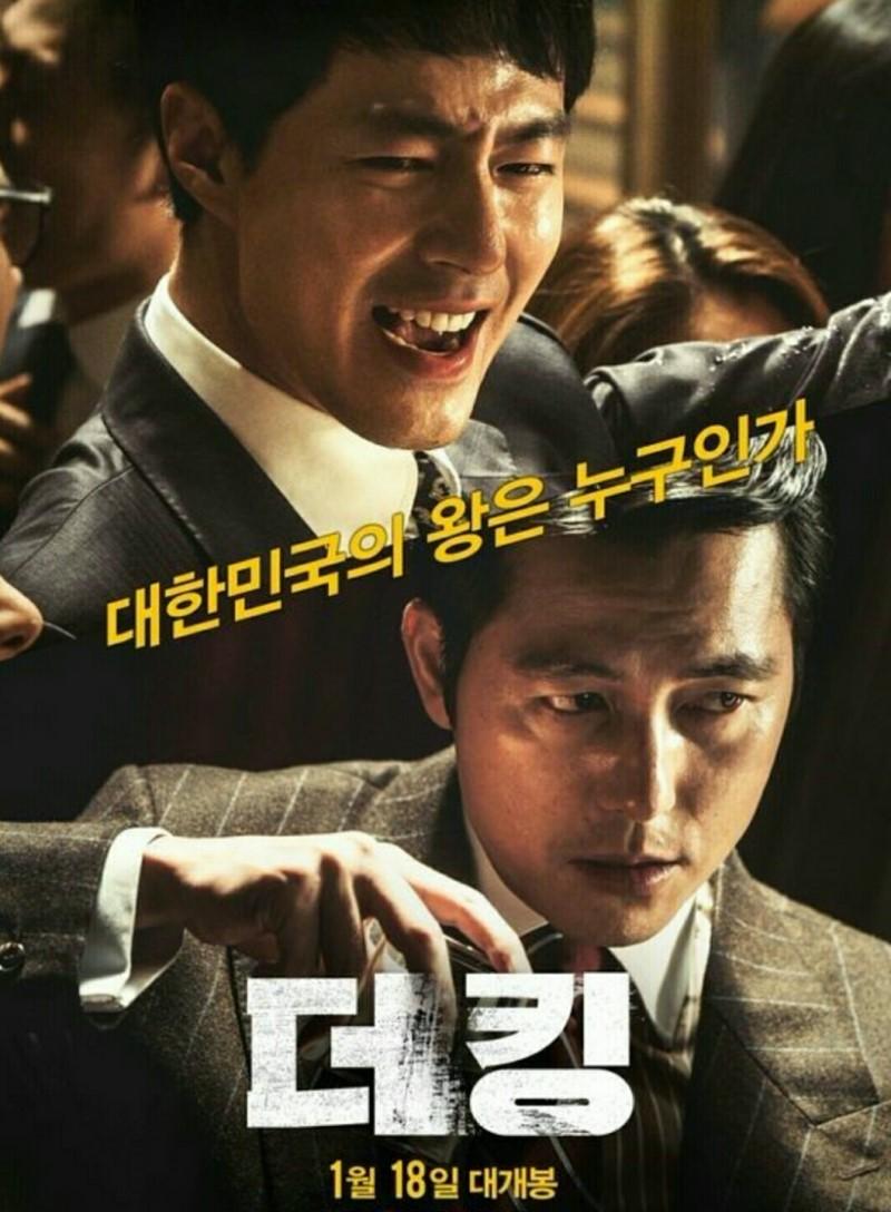 Xem Phim Ông Hoàng 2017