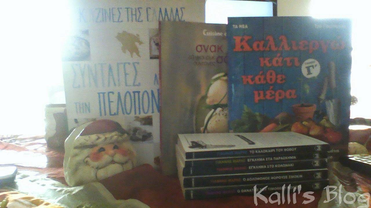 Bazaar βιβλίων στο ΣΕΦ