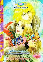 Romance เล่ม 328