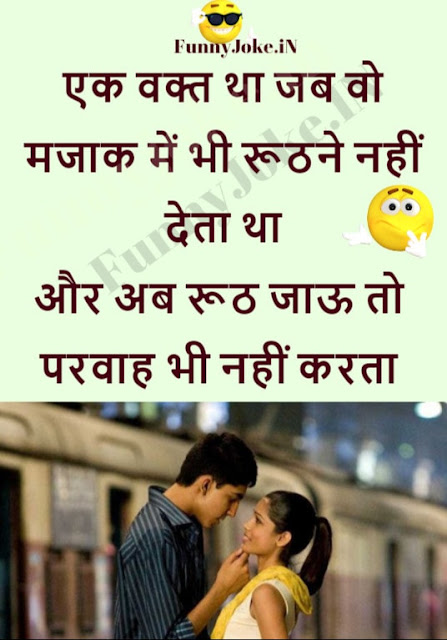 Sad Hindi shayari in two lines,