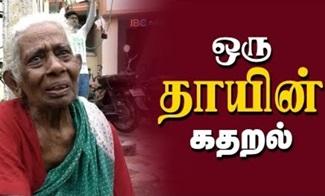 Oru Thaayin Kumural | IBC Tamil Tv