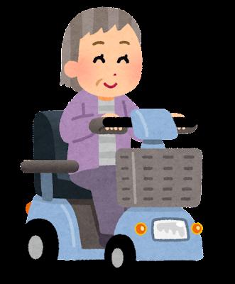 シニアカーに乗るお婆さんのイラスト