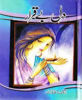 Dil E Beqarar Novel by Nighat Abdullah