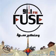 فيوز اف ام بث مباشر FUSE FM SYRIA