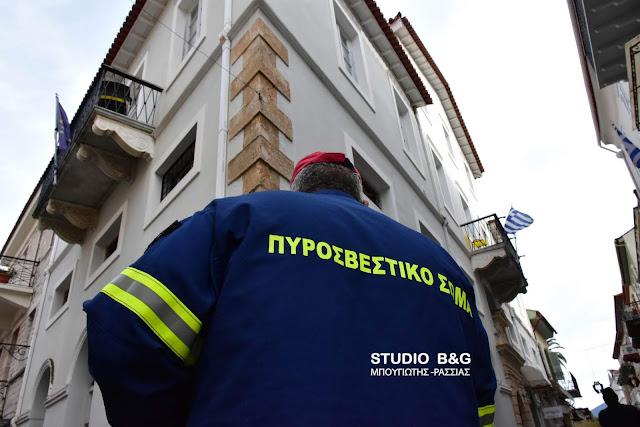 Συναγερμός για ύποπτο φάκελο στη Γραμματεία του Πανεπιστημίου Πελοποννήσου στο Ναύπλιο (βίντεο)