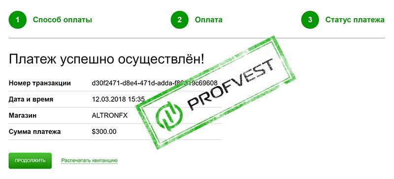 Депозит в проекте AltronFX