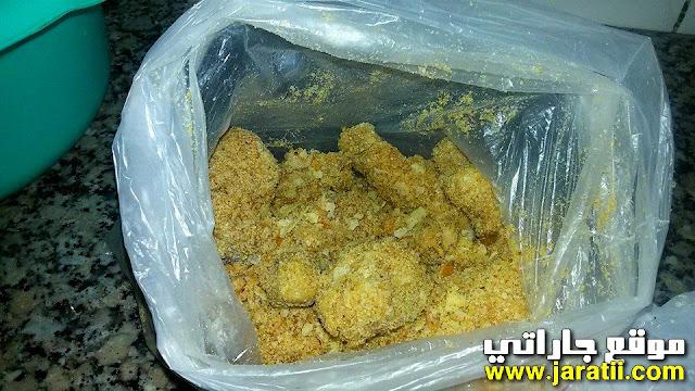 دجاج على طريقة عمل دجاج كنتاكي