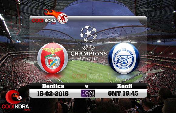 مشاهدة مباراة بنفيكا وزينيت اليوم 16-2-2016 في دوري أبطال أوروبا