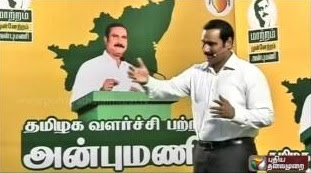 Anbumani Ramadoss (PMK) to answer the questions about Tamil Nadu elections 09-04-2016