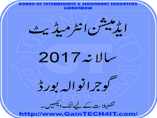 intermediate admission annual 2017 gujranwala board