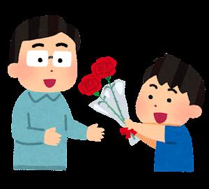バラの花を送る男の子とお父さんのイラスト(父の日・赤)
