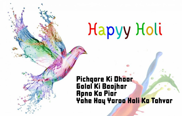 Happy Holi Photos, Quotes, Messages for Relatives