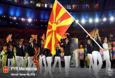 """""""Σκοπιανός ο Μ. Αλέξανδρος""""! Απίστευτη πρόκληση του NBC στους Ολυμπιακούς Αγώνες"""