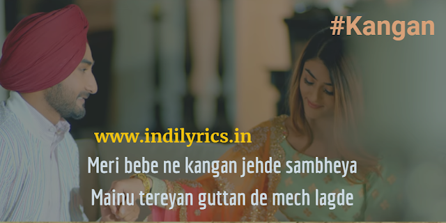 Meri Bebe Ne Kangan | Ranjit Bawa | Punjabi Song Lyrics with English Translation and Real Meaning