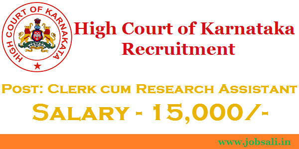 Government jobs in Bangalore, Karnataka High Court Bangalore, Karnataka Judiciary Recruitment