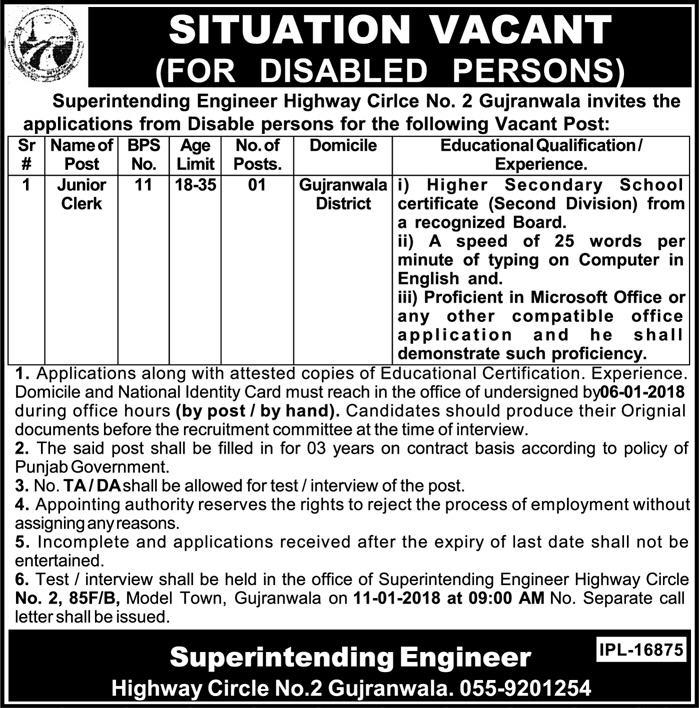 Jobs In Superintending Engineer Highway Circle Gujranwala  Dec 2017