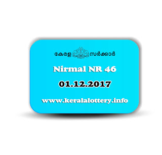 kerala lottery, kerala lottery result, kerala lottery results, kerala lottery result today, kerala lottery results today, today kerala lottery result