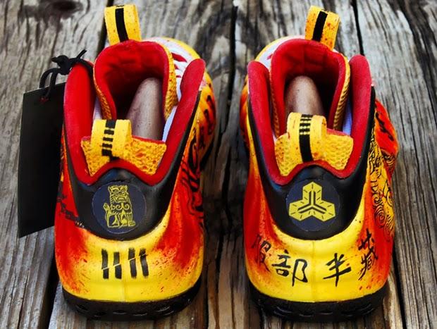 c6f2472f08424 EffortlesslyFly.com - Online Footwear Platform for the Culture ...