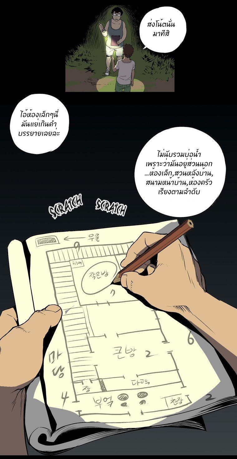 0.0 Mhz - หน้า 16