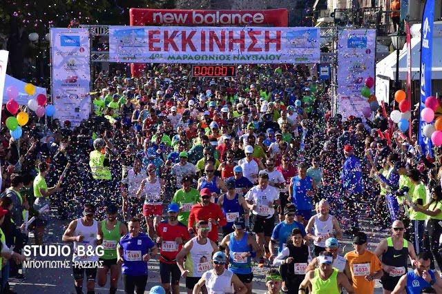 Το Σάββατο 21 Οκτωβρίου η Ημερίδα για τον Αθλητικό Τουρισμό στο Ναύπλιο