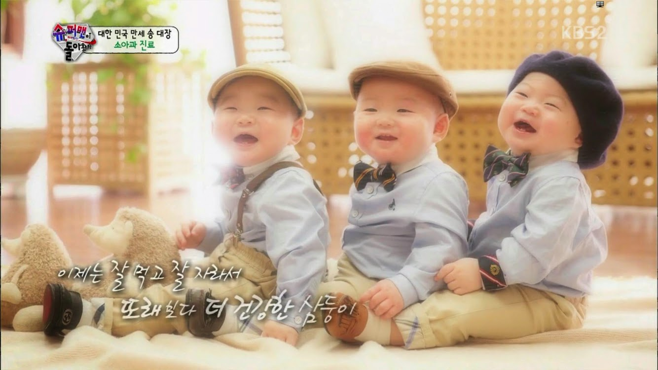 Cute Twins Baby Hd Wallpaper Happy Birthday To Song Triplets Daehan Minguk Mansae