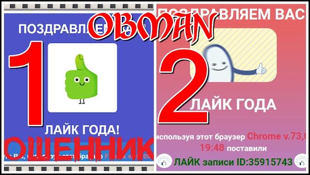 [Лохотрон] hjn08.site Отзывы. Международная премия Лайк Года, развод на деньги!