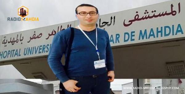 نضال العاتي المستشفى الجامعي الطاهر صفر المهدية