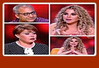 برنامج الحياة حلوة حلقة 28-4-2016 مع رزان مغربى ولوسى