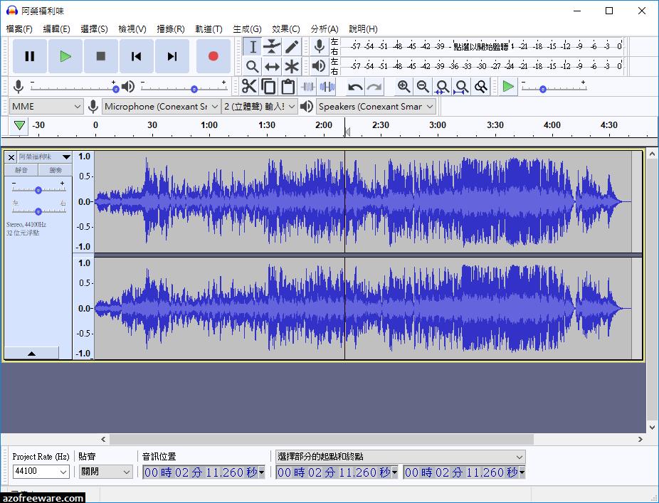 lame enc.dll audacity 2.0.0