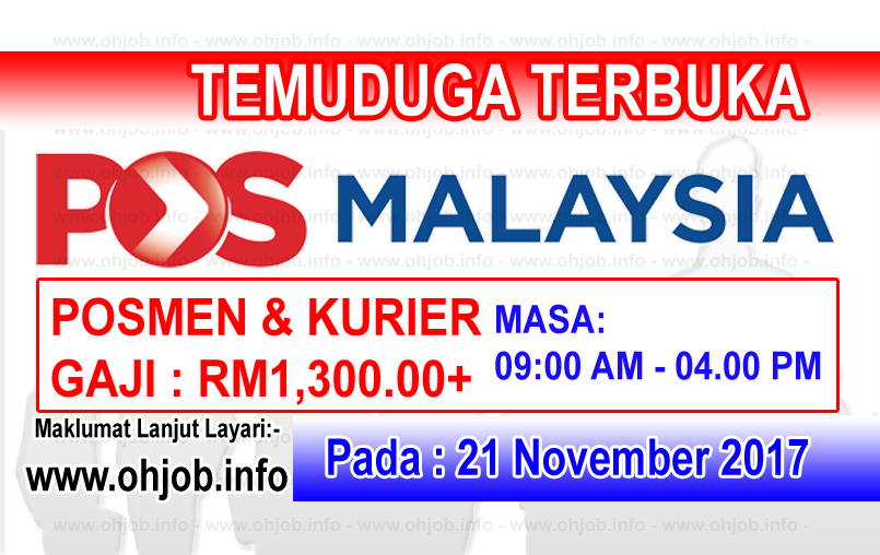 Jawatan Kerja Kosong Pos Malaysia Berhad logo www.ohjob.info november 2017